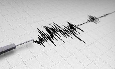 Kars'ta 4.0 büyüklüğünde deprem!
