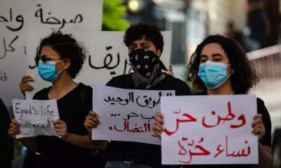 İsrail polisinin otizmli Filistinliyi öldürmesi protesto edildi