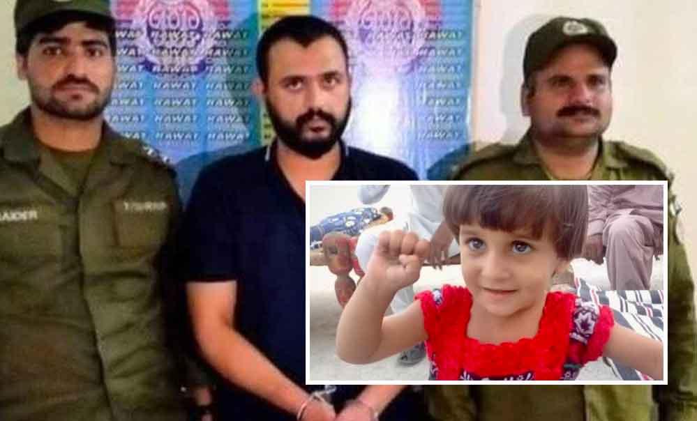 Papağanı kaçırdığı için 7 yaşındaki hizmetçi çocuğu öldürmekle suçlanan çift tutuklandı