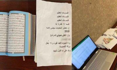 "Kuveyt'te ""Kur'an ve parayla"" oy toplayan çete polis baskınıyla çökertildi"
