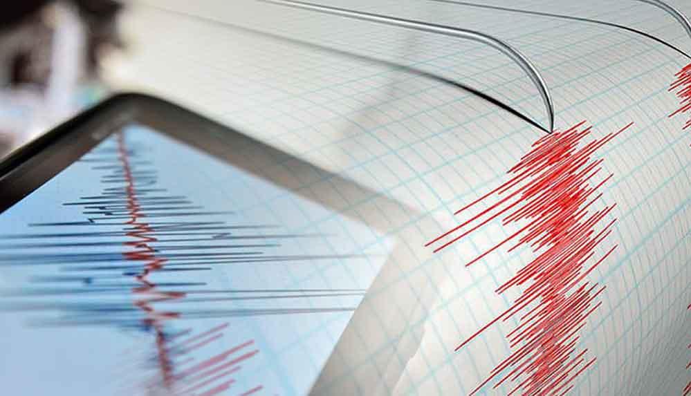 Prof. Dr. Sözbilir'den İzmir depremine ilişkin açıklama