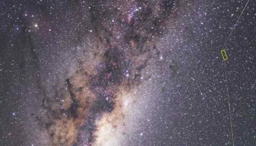 Bilim insanları evrenin keşfedilmemiş yüzde 40'lık bölümü keşfetti