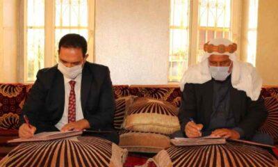 Şanlıurfa'da aşiretlerle 'çocuk gelin' protokolü imzalandı