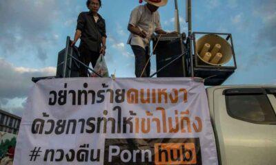 Tayland'da 190 porno sitesinin yasaklanması, Bilişim Bakanlığı önünde protesto edildi