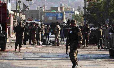 Afganistan'daki törene bombalı saldırı: 15 sivil öldü