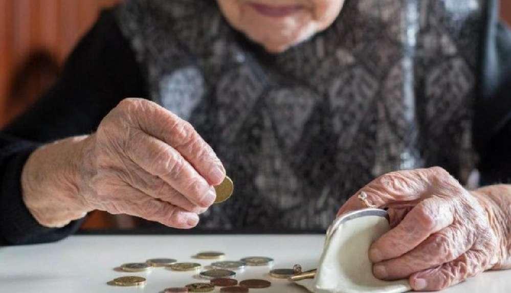 Emekli maaş ve ikramiye ödemeleri ne zaman yapılacak? Emekli bayram ikramiyeleri hangi bankaya yatacak? 2021 Bayram ikramiyesi ödeme tarihleri