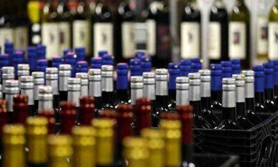 Devlet alkolden ne kadar kazandı?
