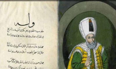 Kanuni Sultan Süleyman tahta çıkışının 500. yılı sanal sergiyle anılıyor