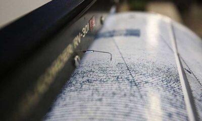 Balıkesir'de 4.0 büyüklüğünde deprem!