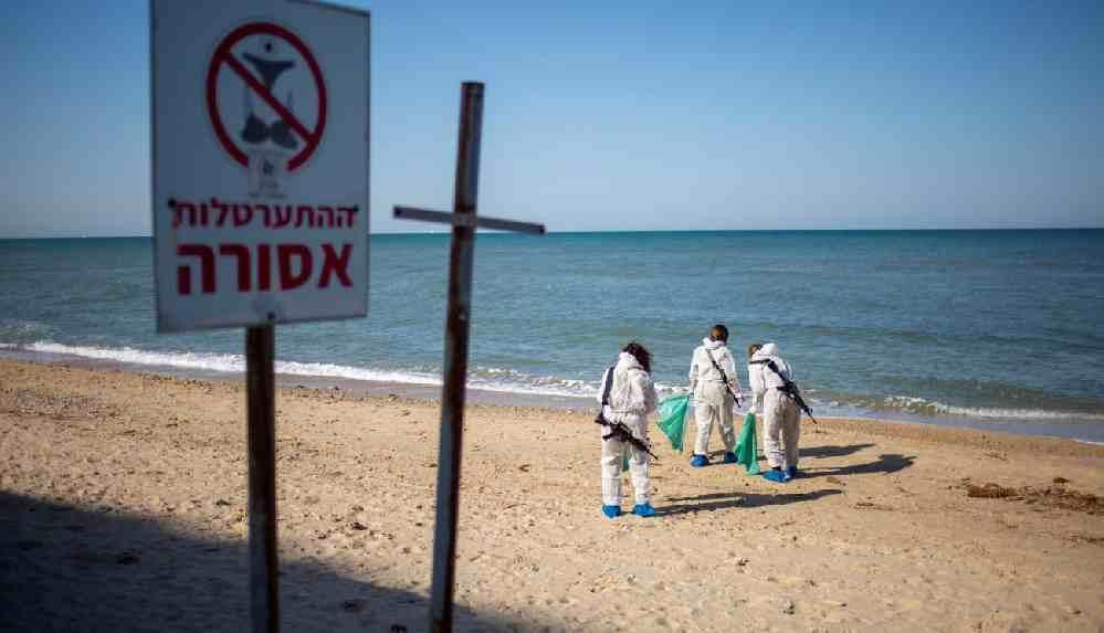 İsrail'den Akdeniz'deki sızıntı hakkında yayın yasağı kararı