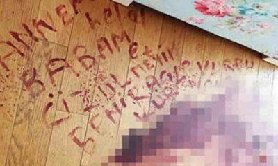 Kocasının vurduğunu kanıyla yere yazmıştı: Yeni gelişme!