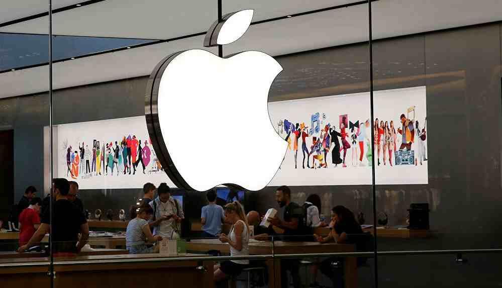 Apple'dan kritik soru: İzlenmek istiyor musunuz?