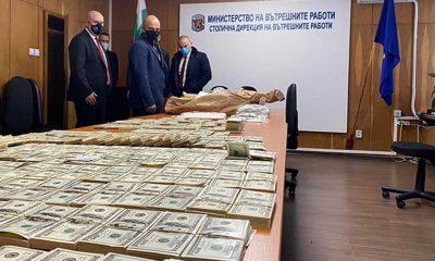Bulgaristan'da üniversite matbaasında milyonlarca sahte para bulundu