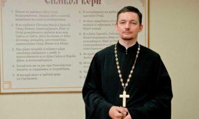 Hollanda'ya kaçan gey rahip, din görevlilerinin terfi için birbirleriyle yattığını iddia etti