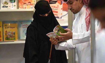 İnsan Hakları İzleme Örgütü'nden Katar'a 'erkek vasi' sistemini kaldırma çağrısı