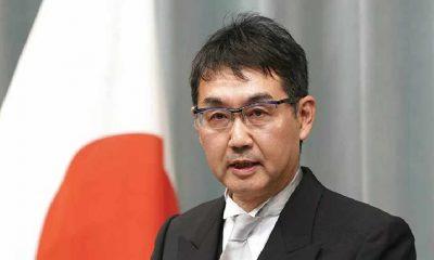 Japonya'da eski bakan, 'oy satın alma' suçunu kabul etti