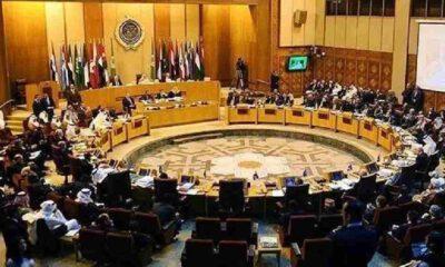 Türkiye'den Arap Ligi'ne sert tepki: Mesnetsiz kararları tümüyle reddediyoruz