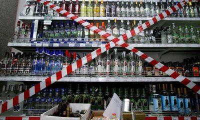 Valilik duyurdu: İçki satışı yasak, cezası var