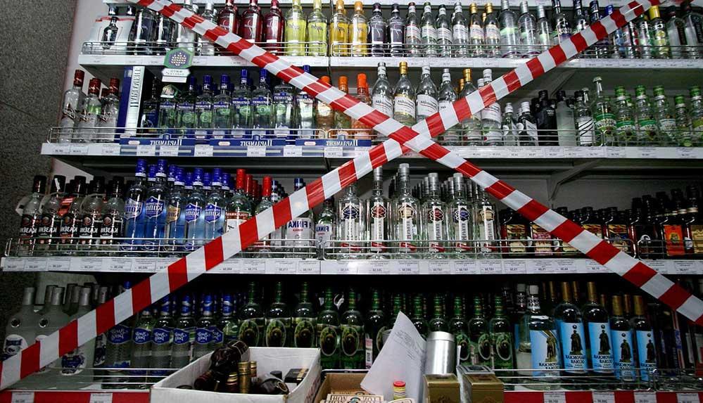 22 ilde valilik kararıyla içki satışı durduruldu