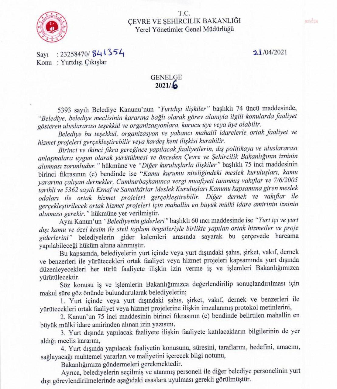"""Bakanlıktan 'gri pasaport' genelgesi: """"Yurt dışı görevlendirme yapılmayacak"""""""