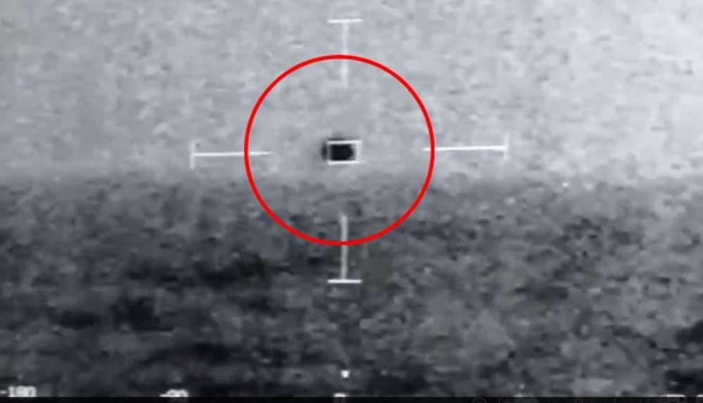 Pentagon'dan yeni UFO açıklaması: Görüntüler inceleniyor