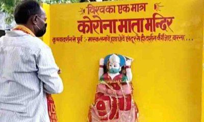 Hindistan'da koronavirüs için tapınak inşa edildi: 'Korona Tanrıçası'