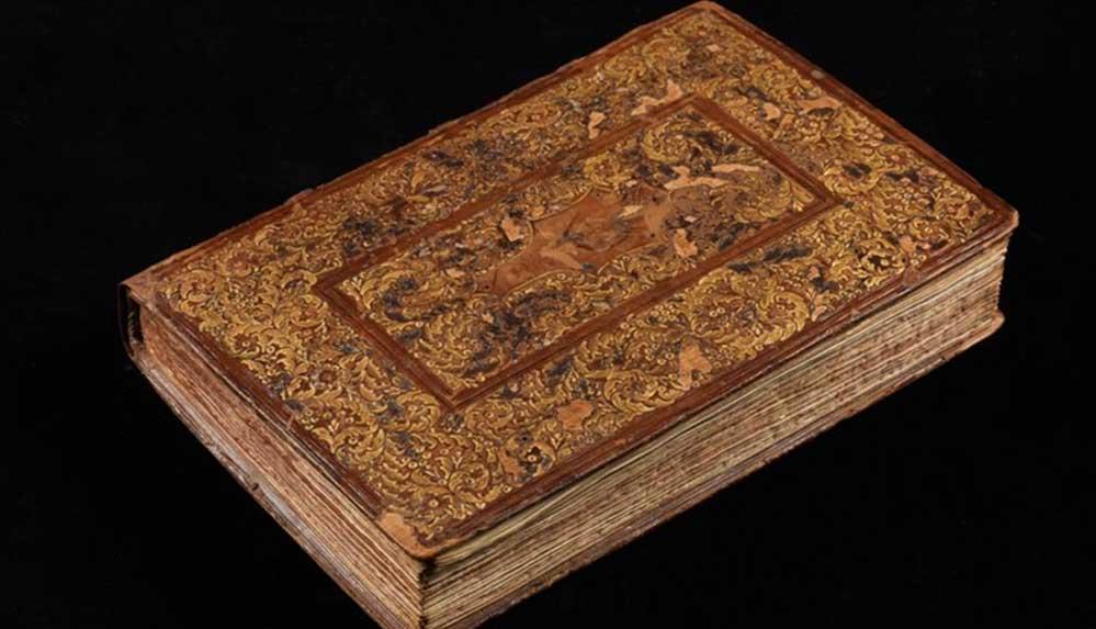 5 asırlık Fatih Sultan Mehmet epiği keşfedildi