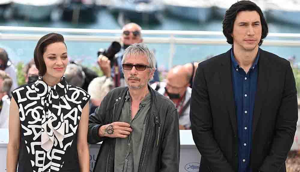 74. Cannes Film Festivali başladı