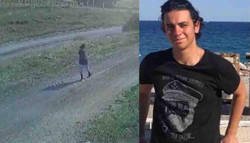 Ankara'da ölü bulunan Onur Alp Eker'in otopsi işlemi tamamlandı