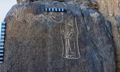 """Suudi Arabistan'da yaklaşık 2 bin 600 yıllık """"yazıt"""" keşfedildi"""
