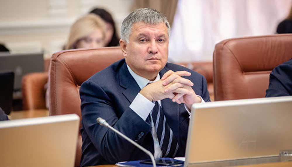 Ukrayna İçişleri Bakanı istifa etti