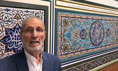 ABD'de bir cami İran yaptırımlarına takılan çinilerini geri istiyor