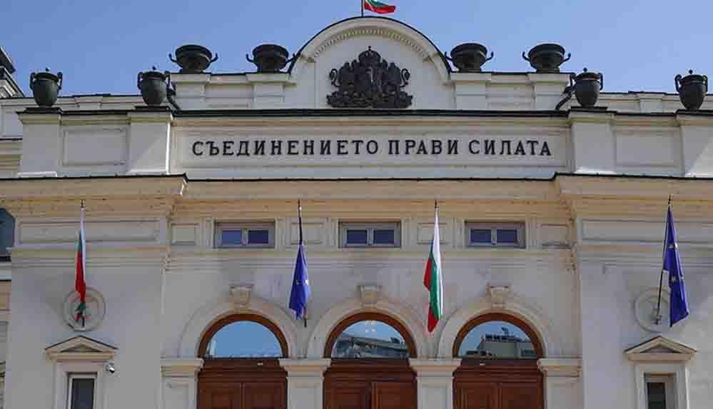 Bulgaristan'da hükümet kurma girişimleri başarısız oldu