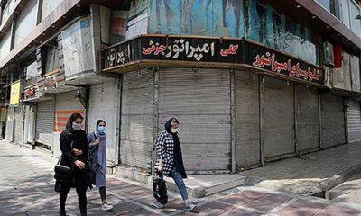 İran'da Covid-19 salgınının başlangıcından bu yana en yüksek günlük can kaybı kaydedildi