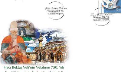 PTT'den Hacı Bektaş Veli'nin vefatının 750. yılı konulu özel gün zarfı