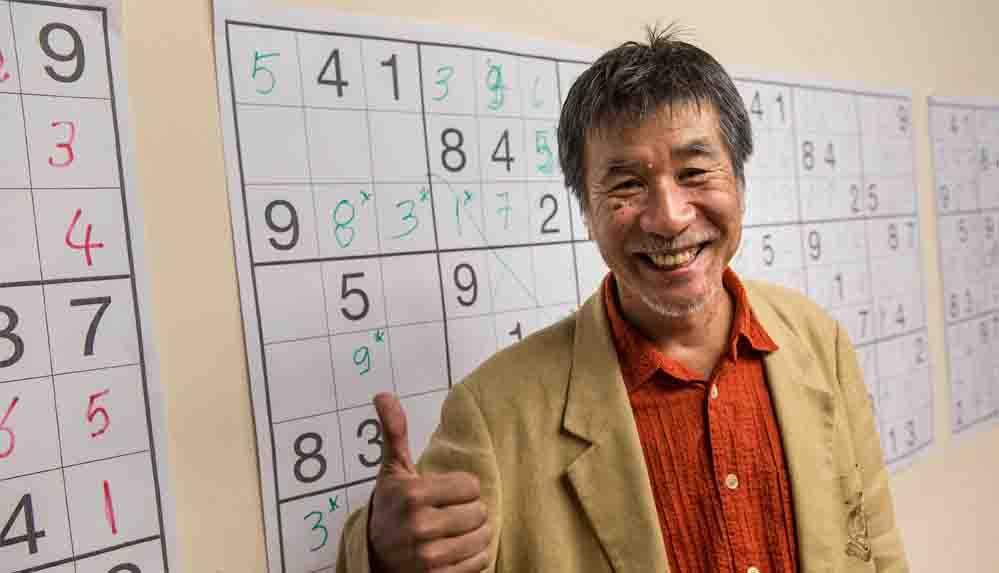 Sudoku'nun mucidi Maki Kaji yaşamını yitirdi