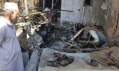 ABD hava saldırısında ailesinden 10 kişiyi kaybeden Afgan aile, ABD'nin özrünü kabul etmiyor