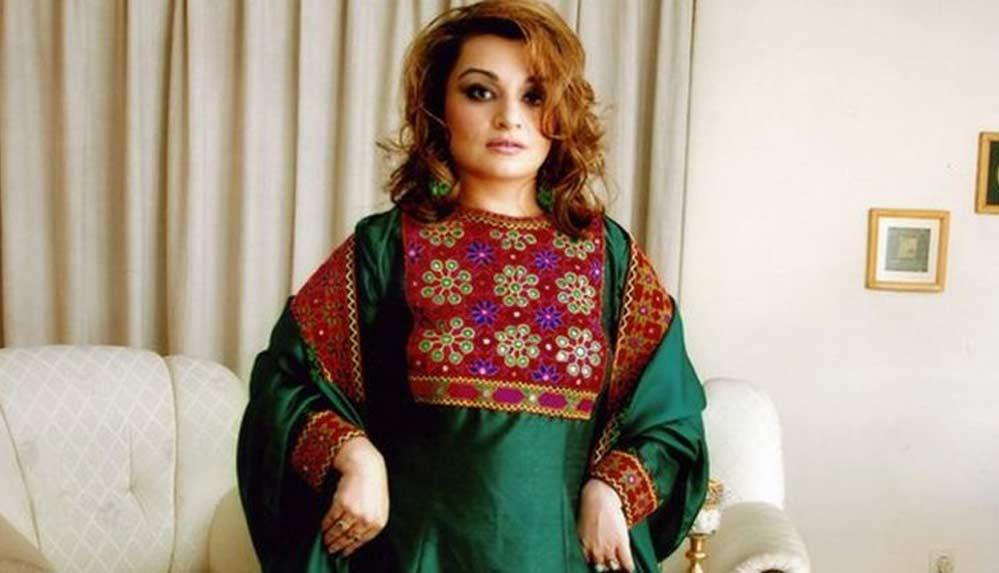 Afgan kadınlar Taliban'a karşı #KıyafetimeDokunma kampanyası başlattı