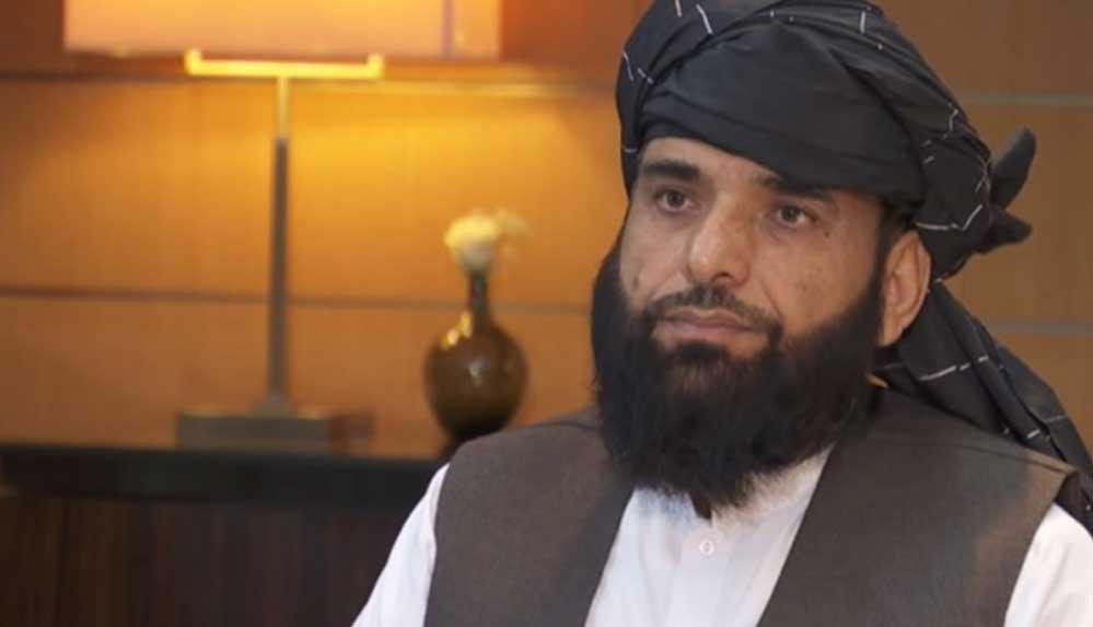 Taliban, BM'ye mektup göndererek, Genel Kurul Görüşmelerine katılma talebinde bulundu