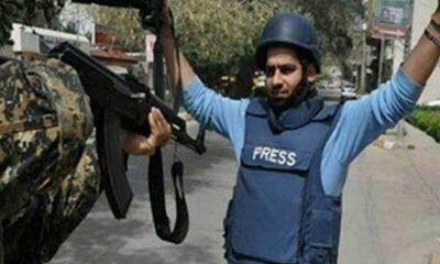 Yemen'de, Husiler tarafından idam cezasına çarptırılan 4 gazetecinin serbest bırakılması istendi