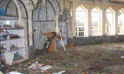 Afganistan'da Şii camisine düzenlenen bombalı saldırıda 46 kişi öldü, 143'ü yaralandı