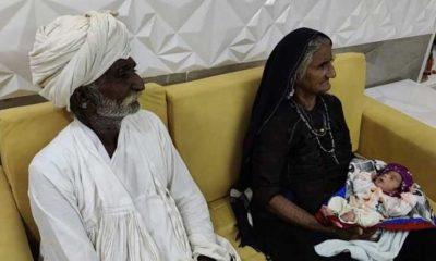 Hindistan'da 70 yaşındaki kadın, tüp bebek tedavisi ile ilk kez anne oldu