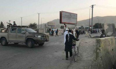 Kabil'de caminin girişinde düzenlenen bombalı saldırıda 2 kişi öldü, 4 kişi yaralandı