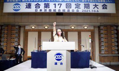 Japonya'nın en büyük işçi örgütünün başına ilk kez bir kadın seçildi